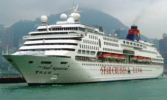 Halong Bay welcomes luxury international cruisers